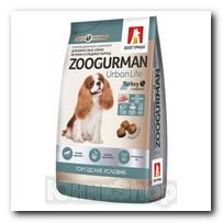 Корм Zoogurman Urban Life Индейка для собак малых и средних пород 1,2кг 9136