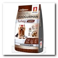 Корм Zoogurman Индейка для собак малых и средних пород 1,2кг