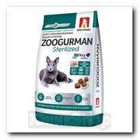 Корм Zoogurman Sterilized Индейка для кошек 1,5кг 5879