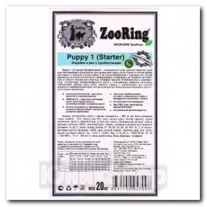 Корм ZooRing Puppy Starter для щенков (Паппи Стартер) Индейка и рис 20кг с пробиотиками