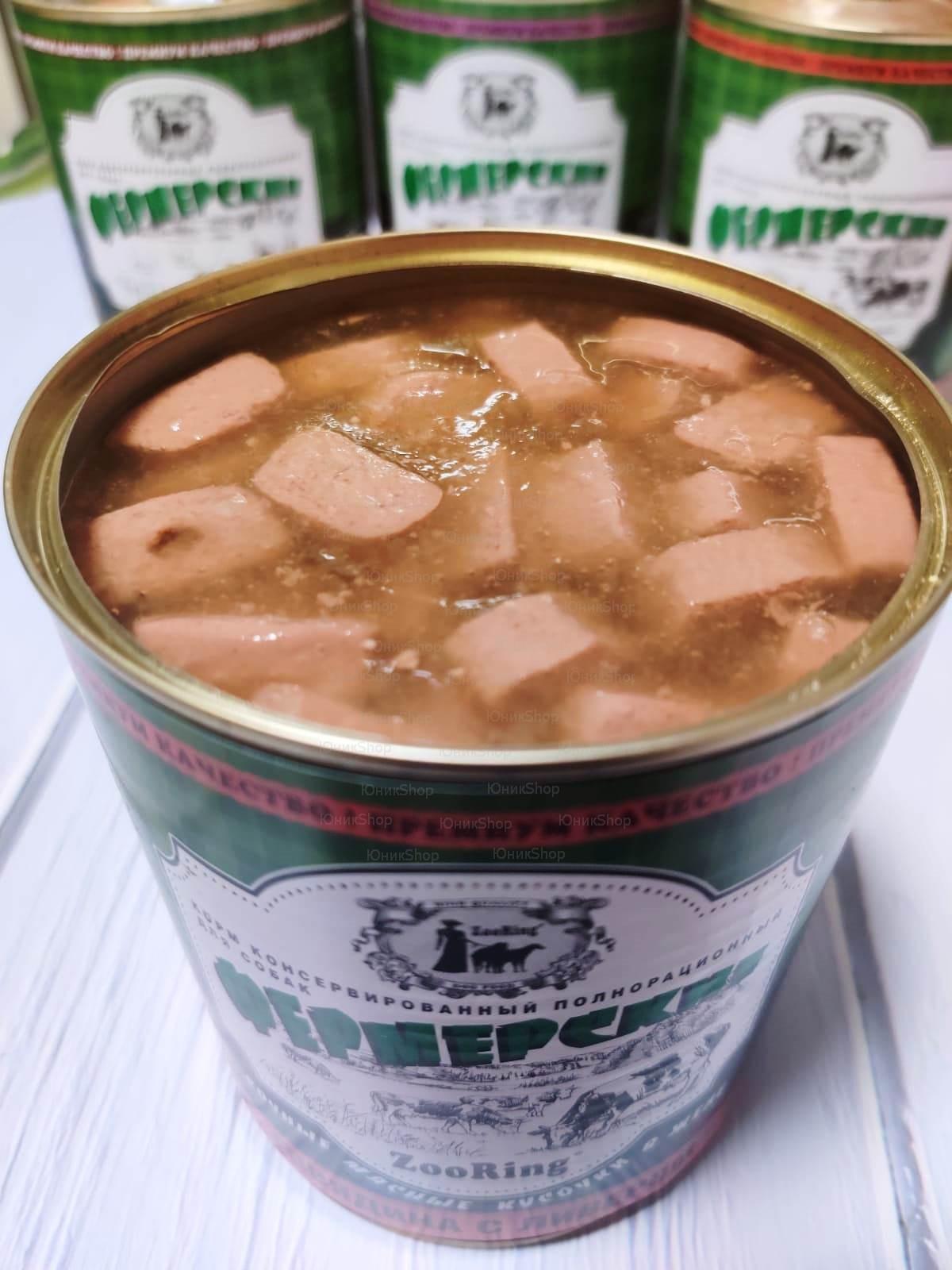 ZooRing для собак Сочные кусочки мяса в желе Говядина с ливером 850г 1шт