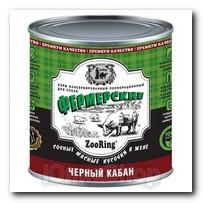 ZooRing для собак Сочные кусочки мяса в желе Черный кабан 850г 1шт