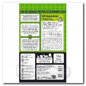 Корм ZooRing для щенков Mini Puppy Junior-1 (Мини Паппи и Юниор-1) Лосось и рис (без пшеницы) 700г c пробиотиками