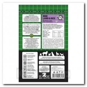 Корм ZooRing Mini Lamb Rice Ягненок и рис (Без пщеницы) 2кг для щенков и взрослых собак мини-пород склонных к аллергии и плохому пищеварению