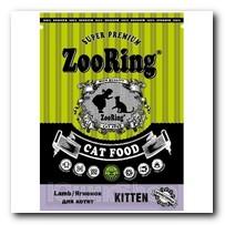 Корм ZooRing для котят Kitten Lamb (Киттен Ягненок) с гемоглобином 1,5кг