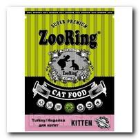 Корм ZooRing для котят Kitten Turkey (Киттен Индейка) с гемоглобином 1,5кг
