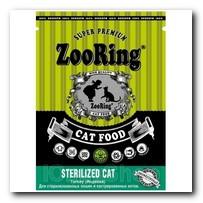 Корм ZooRing Sterilized Cat Turkey (Стерилайз Кэт Индейка) 1,5кг
