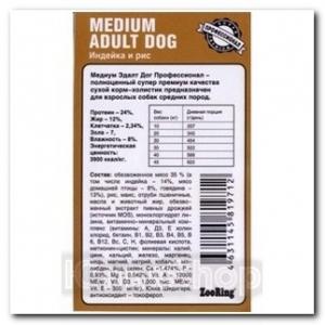 Корм ZooRing для собак Medium Adult Dog (Медиум Эдалт Дог) Индейка и рис 10кг