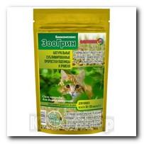 Биокомплекс ЗооГрин для кошек 15г