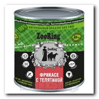 ZooRing для собак Фрикасе с телятиной 850г 1шт