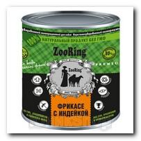 ZooRing для собак Фрикасе с индейкой 850г 1шт