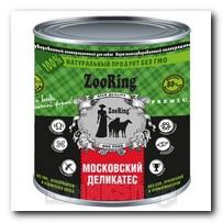 ZooRing для собак Московский деликатес 850г 1шт