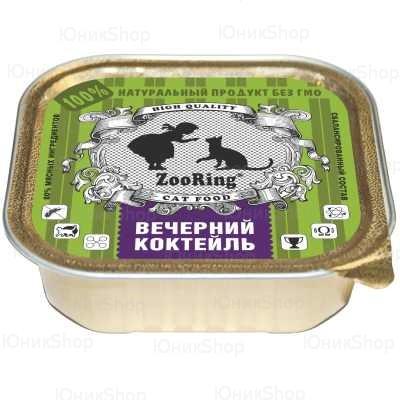 ZooRing Вечерний коктейль 100г 8шт