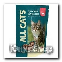 Корм All Cats для кошек говядина соус 85г
