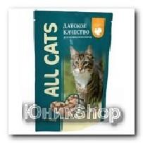 Корм All Cats для кошек индейка соус 85г