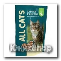 Корм All Cats для кошек кролик соус 85г