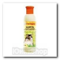 Шампунь Пчелодар с маточным молочком для длинношерстных кошек 250мл