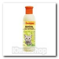 Шампунь Пчелодар с маточным молочком для короткошерстных кошек 250мл